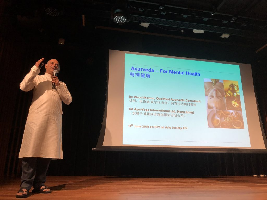 Seminar on Mental Health by Mr. Vinod Sharma Hong Kong 2