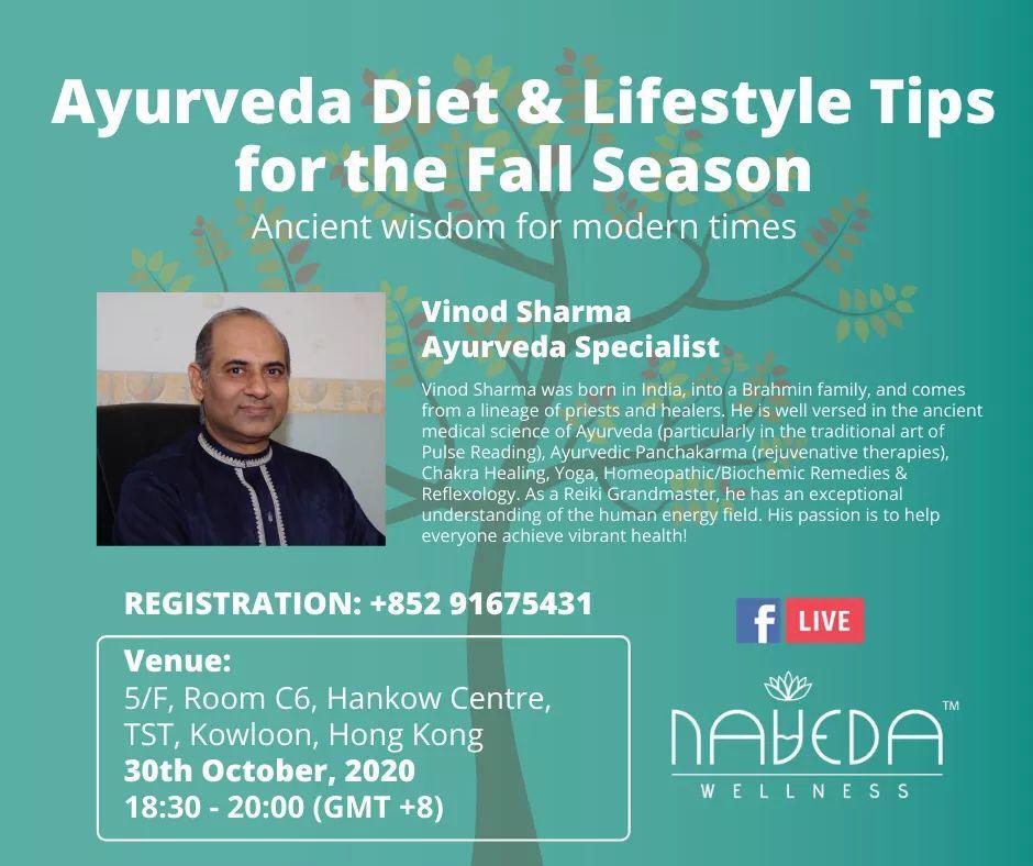 Naveda Wellness Seminar by Mr. Vinod Sharma Hong Kong 1
